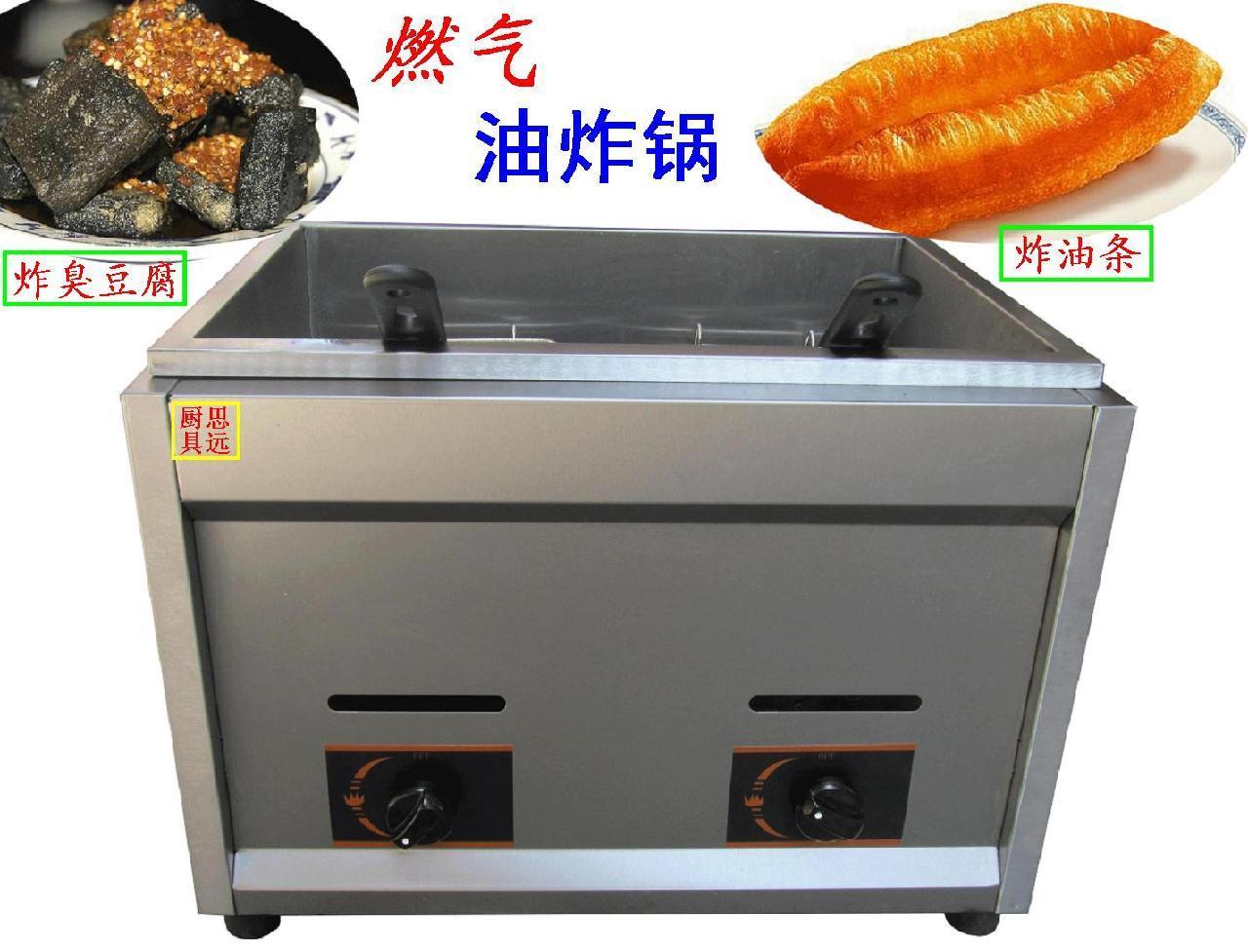 电炸锅温控器实物接线图
