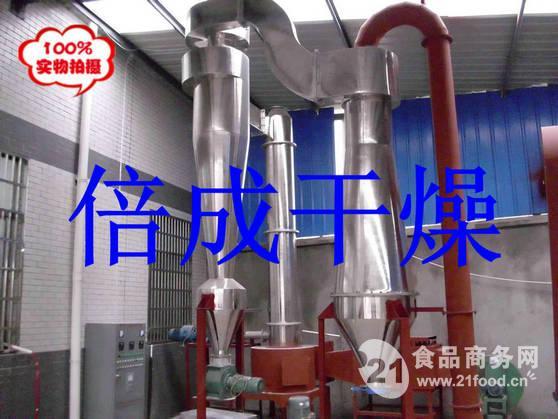 化工原料体专用高速旋转闪蒸干燥机