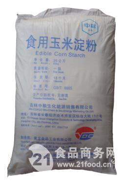 中粮食用玉米淀粉 烘焙原料批发