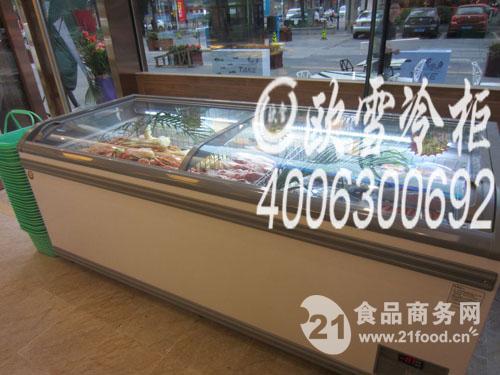 dig超市冷冻食品展示柜的品牌