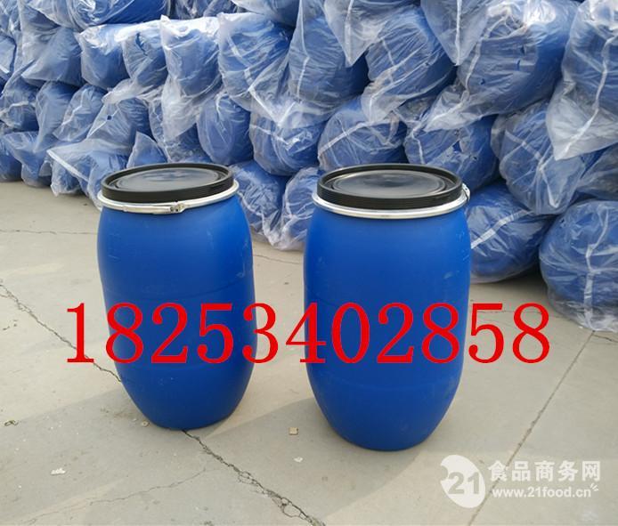 125升塑料桶,125公斤塑料桶