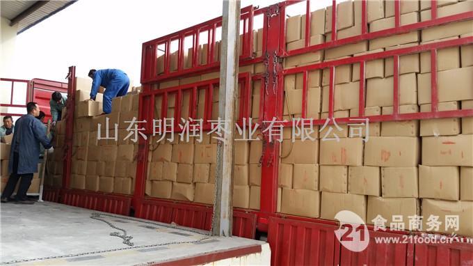 优质新疆大枣批发价格低