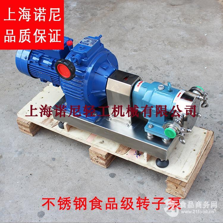 TR-88型高粘度物料转子泵
