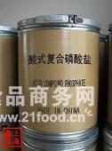 复合磷酸盐食品级