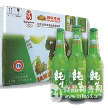 供应燕京百威青岛啤酒批发价格
