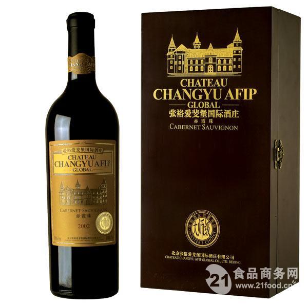 张裕干红葡萄酒专卖