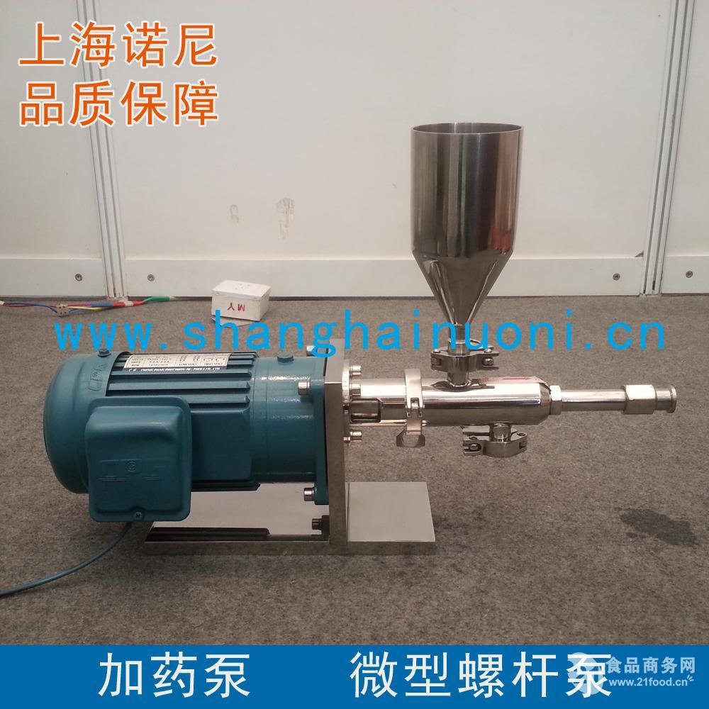 上海诺尼小型螺杆泵  RV0.43