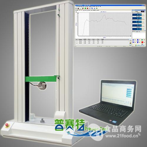 电脑式万能材料试验机厂家直销