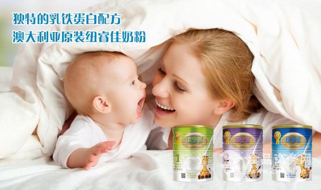 佳婴幼儿配方奶粉