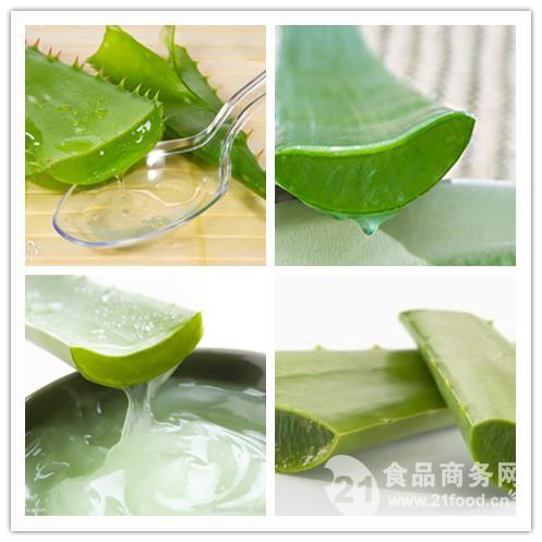 芦荟提取物芦荟粉供应商、植物粉商、价18410乳液泵头图片