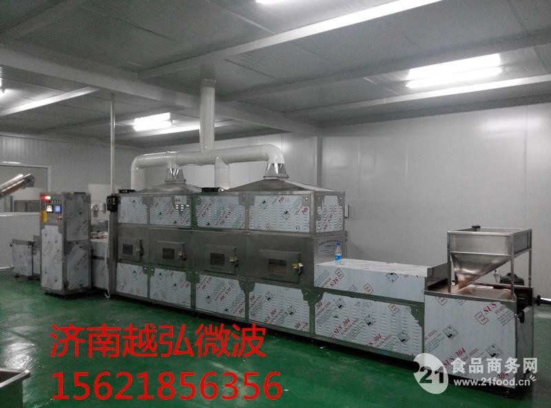 厂家直销硫酸镁肥干燥机