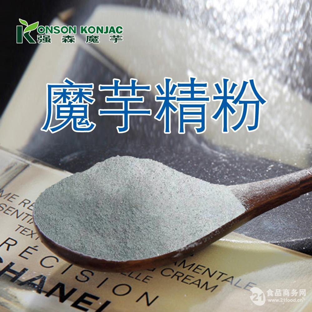 强森魔芋精粉 25公斤/袋 100公斤包物流
