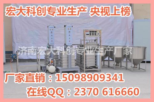 高产仿手工豆腐皮机 大型仿手工豆腐皮机生产线