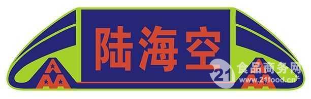 logo 标识 标志 设计 矢量 矢量图 素材 图标 612_196
