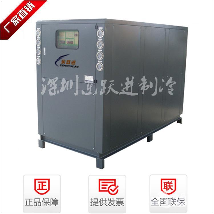40p冷水机 水冷箱体密封式结构