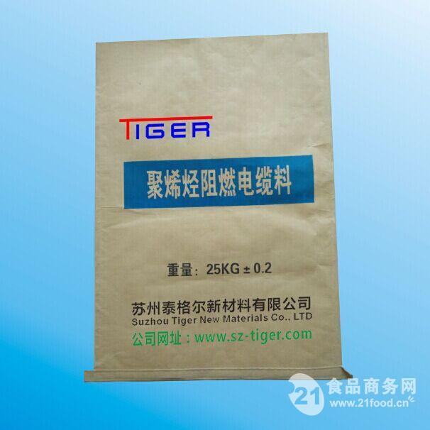 塑胶原料二十五千克包装袋