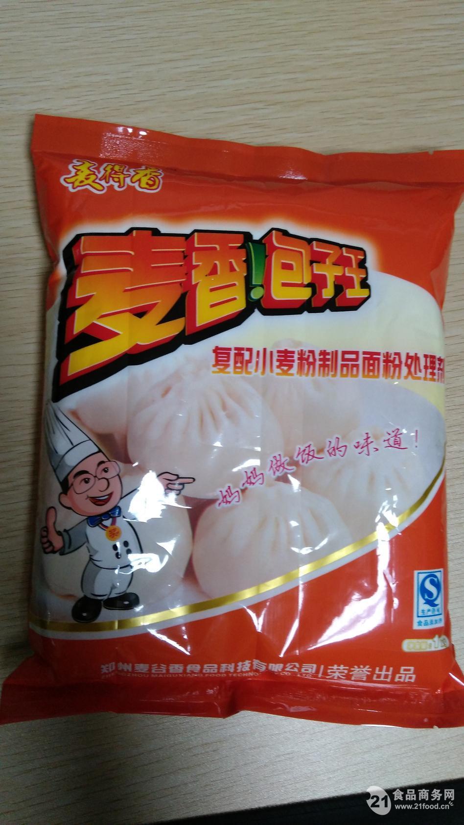 麦得香麦香包子王招商 郑州 品质改良剂 食品商务网高清图片