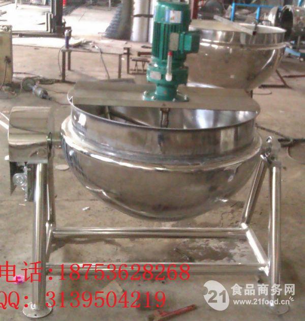 700L蒸汽夹层锅不锈钢夹层锅