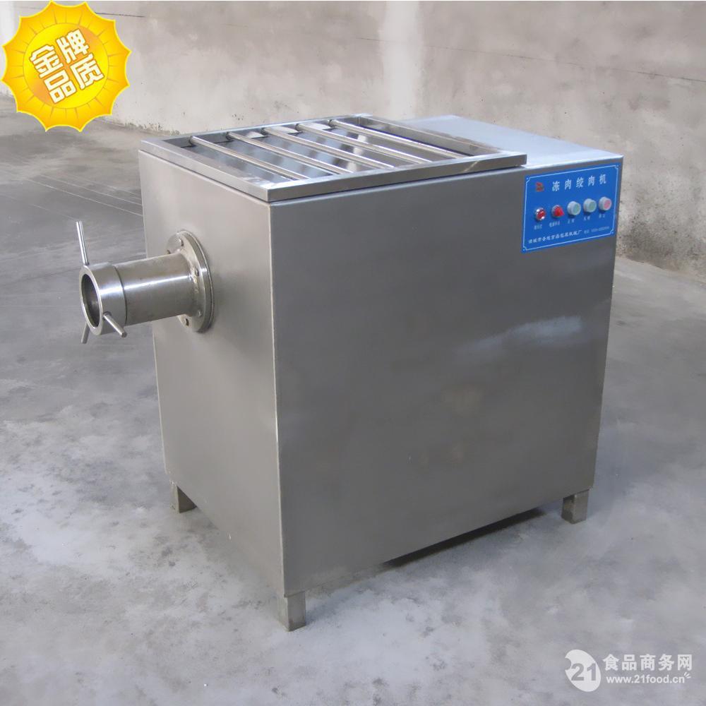 绞肉机JRJ-200  冻肉绞碎机 效率高