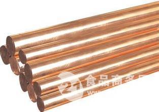 C18400铬青铜棒,C18100铬青铜棒,C18200铬青铜棒