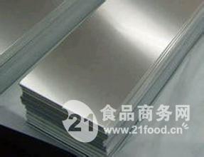 C61000铝青铜板价格