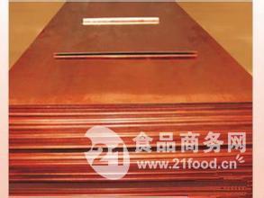 CUW65钨铜板价格