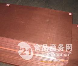 CUW50钨铜板价格