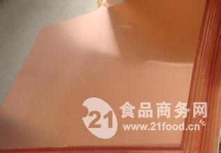 W80钨铜板价格