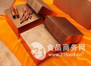 CUW75钨铜板价格