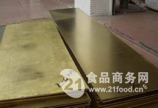 C17500铍铜板厂家、QBe1.9铍铜板价格