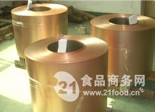 C86500锰青铜带价格