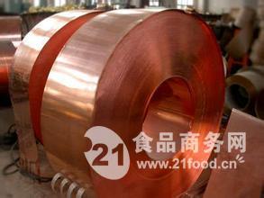 TU1无氧铜带价格