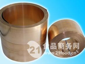 QBe2.0铍铜带价格