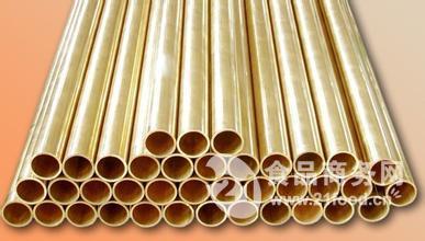 H68黄铜拉花管、H80黄铜管、H85黄铜方管