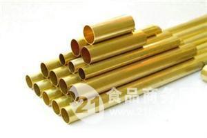 H59黄铜管、H80黄铜管、H68黄铜管