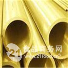 C2600黄铜管价格