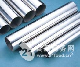 C7521白铜管价格