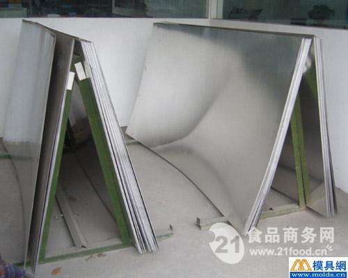 5083镜面铝板价格
