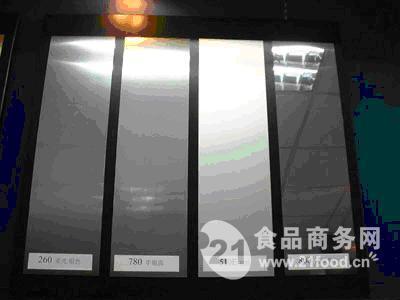 6063镜面铝板价格