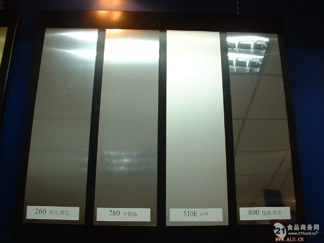 2024铝板价格