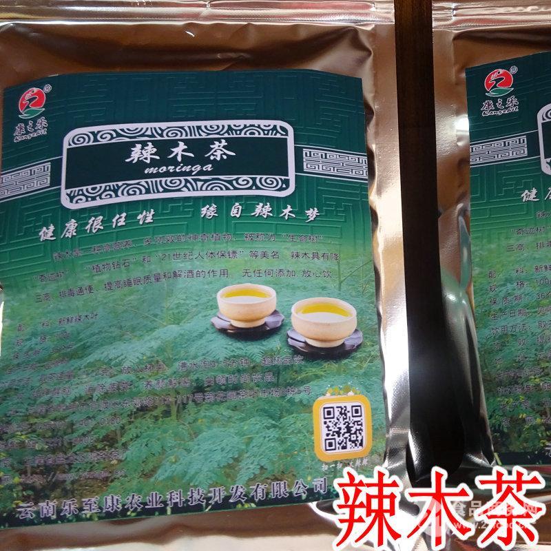 辣木叶茶养生辣木茶散装长期批发