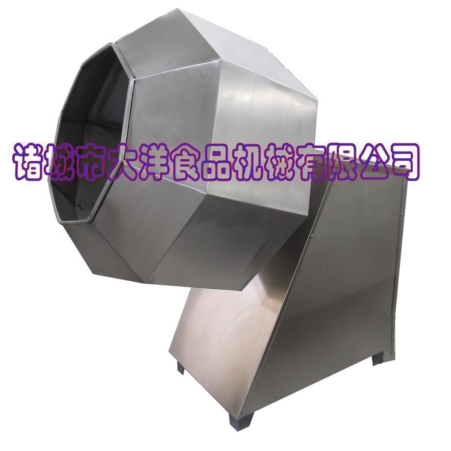 自动出料型八角调味机
