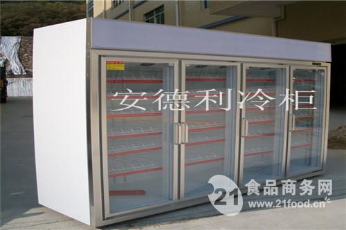 超市立式冰柜饮料柜