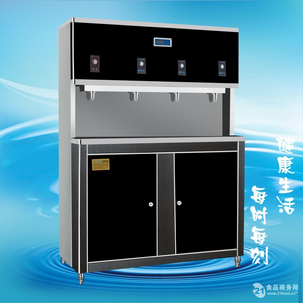 宿舍不锈钢直饮水机--深圳市净美源饮水设备有限公司