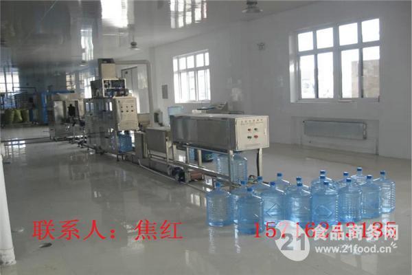 厂家供应五加仑大桶水灌装机