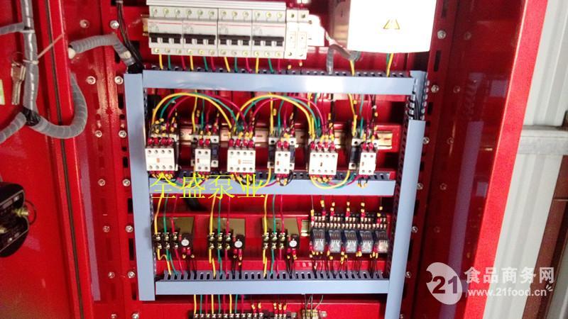 消防泵控制柜 水泵控制柜