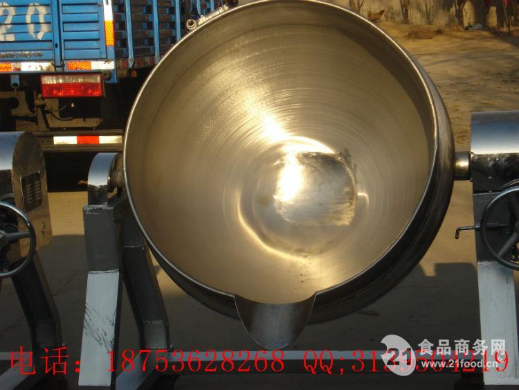 供应糖炒粟子搅拌电加热夹层锅蒸汽夹层锅
