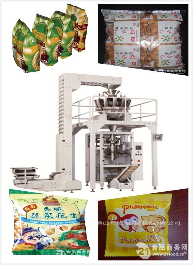 糖果食品包装机颗粒包装机立式包装机