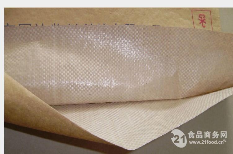 提供食品级包装袋出口商检单-生产食品级牛皮纸袋