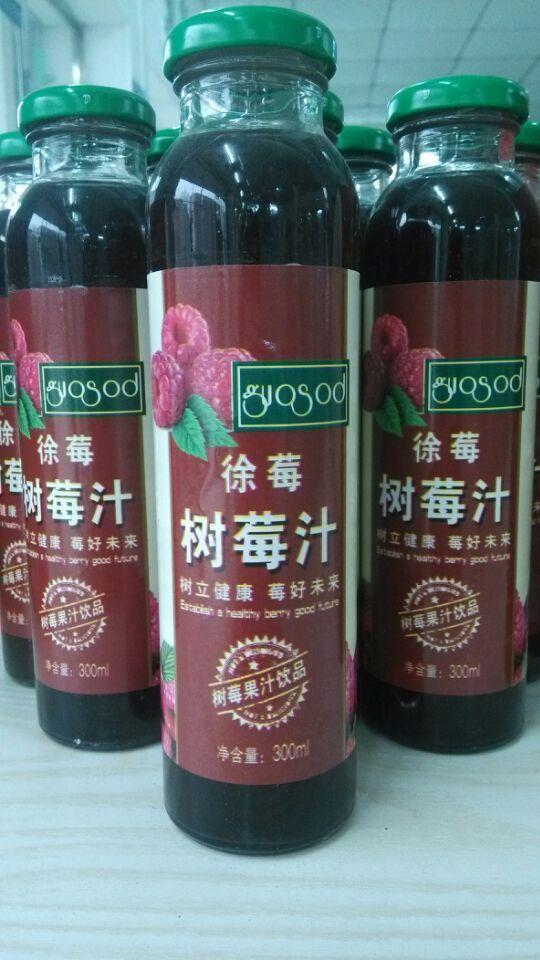 树莓果汁饮品